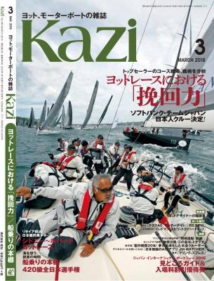 kz1603_hyoshi